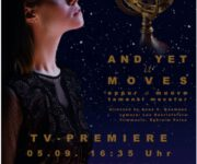 AND YET IT MOVES Kurzspielfilm 2020 Premiere 5.9. und 6.9.